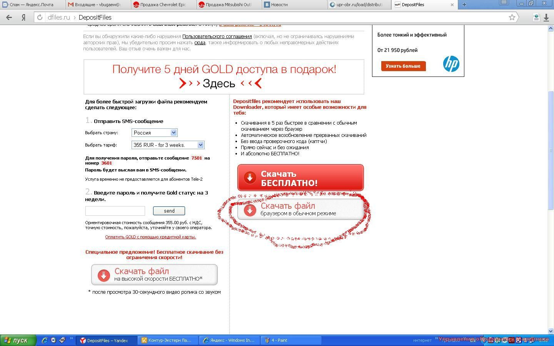 Как поставить пароль на браузер: Яндекс, Google 19